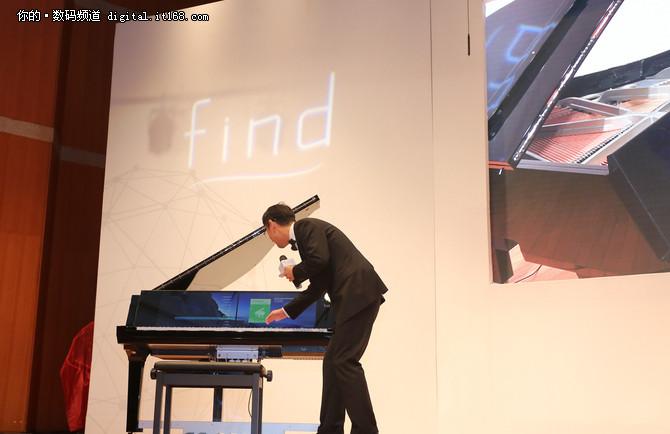 重新定义钢琴 Find智慧钢琴问世