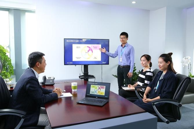 销售易:用Intel Unite会议系统提升效率
