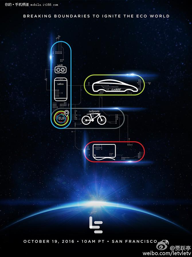 双摄黑科技 乐视3手机或月底发布