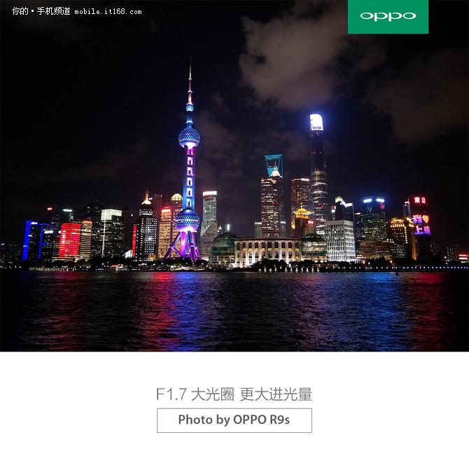 OPPO R9s夜拍超神了 双核对焦+F1.7光圈