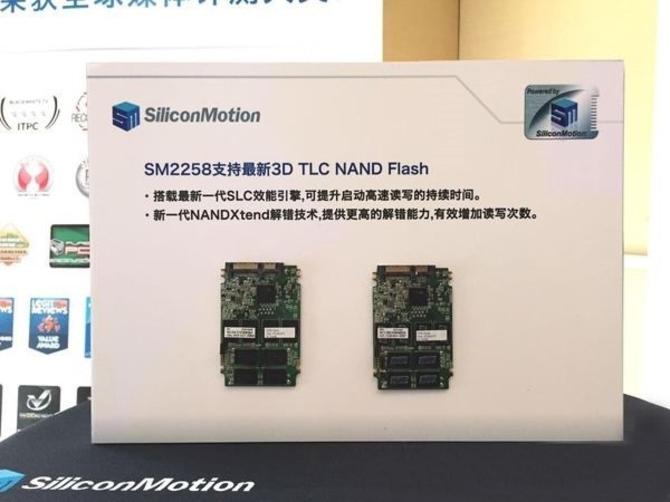 SSD因芯而不同 慧荣SM2258主控芯片评测