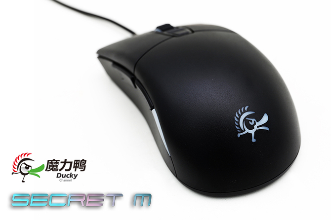 魔力鸭发布PBT材质游戏鼠标Secret M