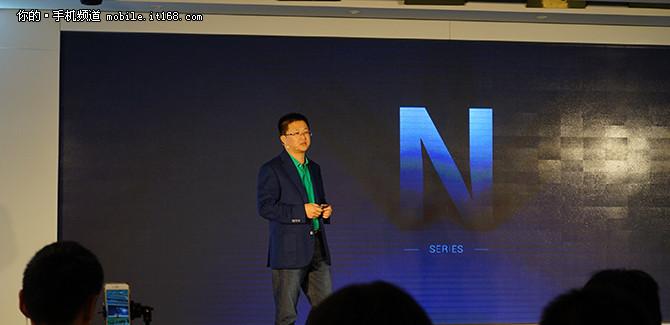 899元快充+长续航手机 360手机N4A发布