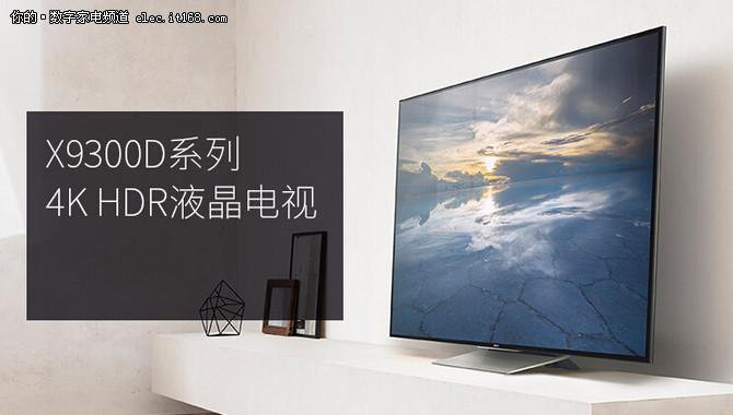 优质优画 值得拥有的大尺寸4K超清电视