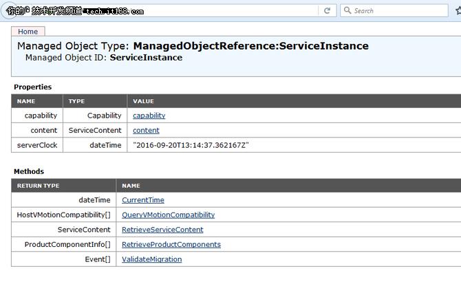 使用Perl SDK获取VMware虚拟化平台信息