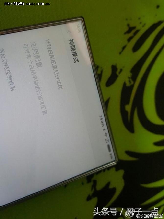 或有无边框曲面屏双版 小米Note2泄露