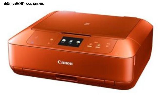 家用照片 佳能MG7580一体机售价1368元