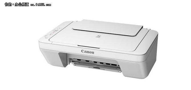 彩色微信照片一体机 佳能MG2580售378元