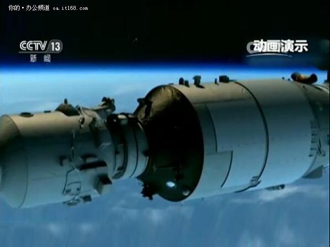 双十一来航天信息苏宁店,感受黑科技