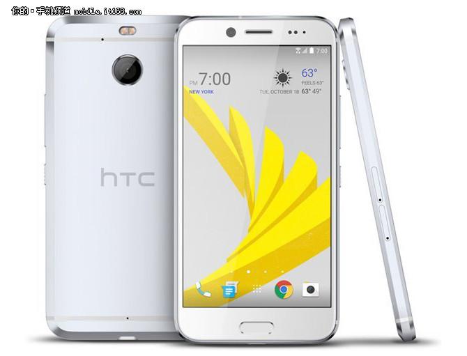 没看错就是骁龙810 HTC Bolt新机曝光