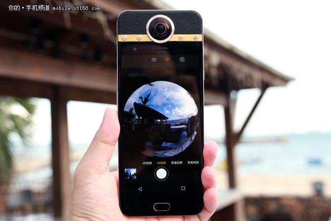 3980元起售 保千里发布全球首款VR手机