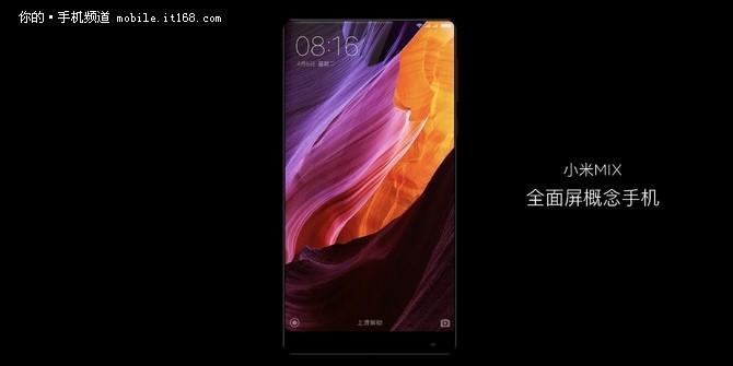 双曲面屏幕带来全新交互 小米Note2发布