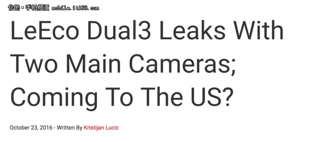 定位高端 外媒爆乐Dual 3年内美国上市