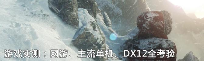 千元主力 七彩虹iGame GTX1050TI评测