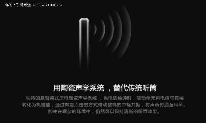 小米MIX评测:探索设计的黑科技