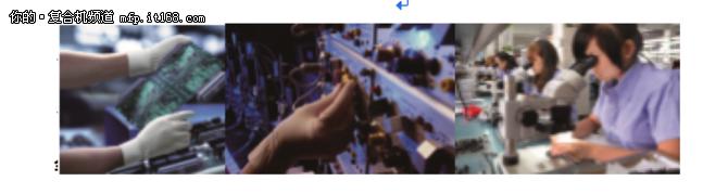 智能高效办公 柯尼卡美能达制造业案例