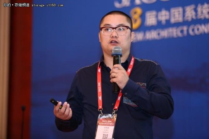 徐海峰:阅文集团自主分布式存储系统