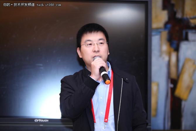 章晨曦:数据分发平台的架构设计与实践
