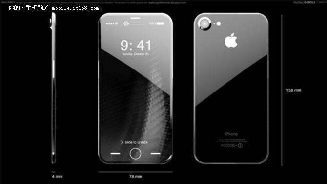仅4mm+玻璃材质 iPhone8概念图曝光