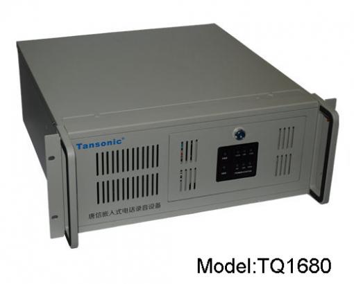 唐信 嵌入式TQ1680电话录音系统15500元
