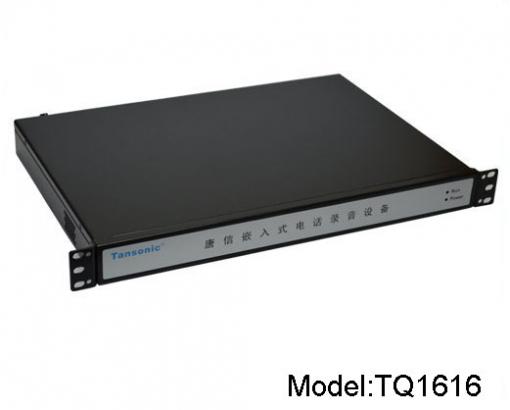 唐信TQ1616电话录音设备仅售8000元