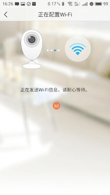 萤石H6C网络摄像头评测