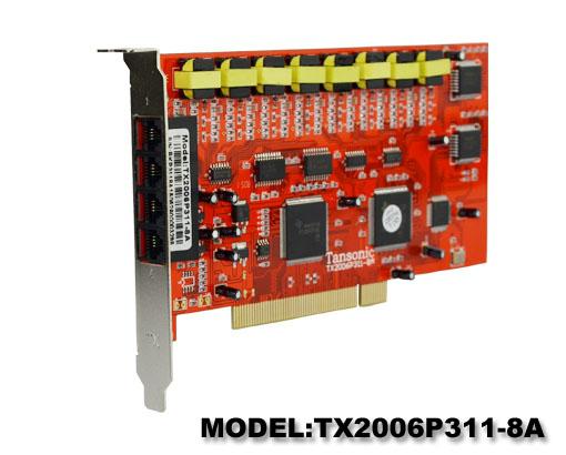 唐信TX2006P311(8A)电话录音卡售1280元