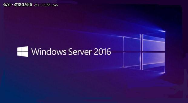 云操作系统一抹亮,Windows server商用