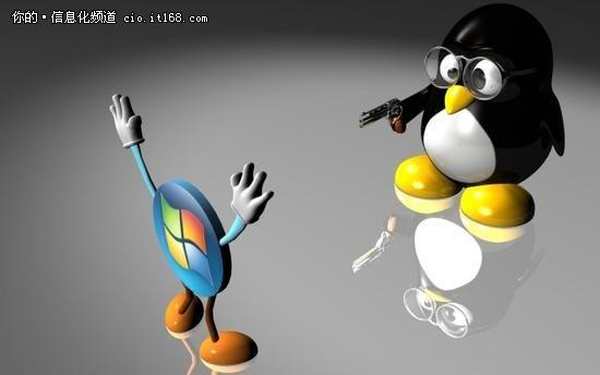 生意场没有永远的敌人 微软加入Linux基金会