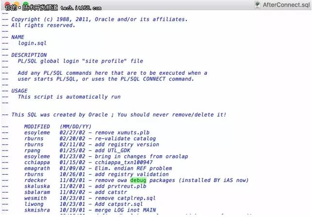 Oracle数据库遭比特币勒索攻击原因揭秘