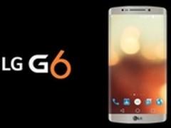 屏幕指纹识别 LG G6将配虹膜识别技术