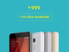 存储提升/999元 红米Note4特供版开卖