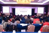 第五届中国电子信息博览会明年4月召开