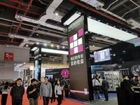 助力制造业转型 威图亮相第18届工博会