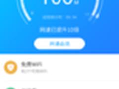 迅雷快鸟—27省市电信光纤可提速至100M