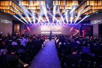 极米三周年粉丝狂欢节 发布无屏电视CC