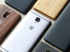 小幅改版 网传一加手机3T于11月14发布