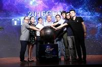 倒计时 CEC2016中国电子竞技嘉年华回顾