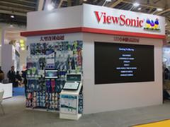 优派携众机型亮相中国零售业博览会
