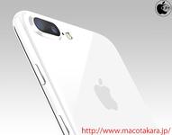 新外观以变色为本 iPhone7或新增亮白色