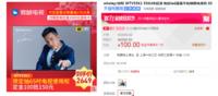微鲸55寸4K旗舰电视 双十一仅2649元!