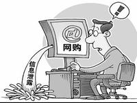 "F5:""双十一""式的DDOS 你准备好了么?"