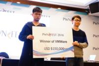 PwnFest黑客大赛 360安全夺世界冠军