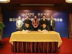 世纪互联携手京粮集团打造垂直行业设施