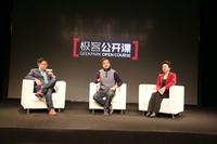 京东胡胜利:如何在3C红海创造电商蓝海