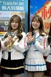 玩嗨了 东芝SNH48秋季特别公演圆满落幕