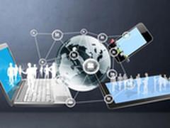 互联网架构下的中间件:过去现在与未来