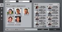 NEC发售AI软件