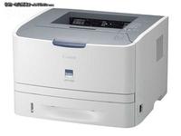 高性价比 佳能LBP6300黑白激光售价3499