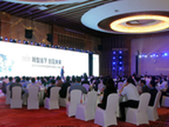 成就数字化转型,HDS助力企业产业再升级